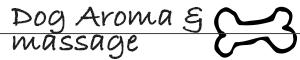 犬のアロママッサージ自宅学習用テキスト | 無料配布中